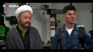 ساخت ایران دو سکانس ملاقات با روحانی چینی در تعمیرگاه