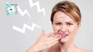 جراحی اپیکو دندان چیست؟ | کلینیک دندانپزشکی ایده آل