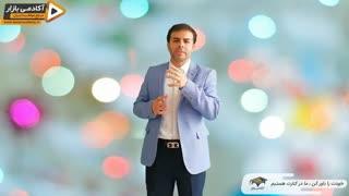 استاد احمد محمدی - اثر موجی