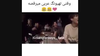 عربی رقصیدن ته ته^-^