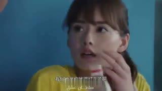 میکس-سینا درخشنده- سرسری-فیلم To Be With You