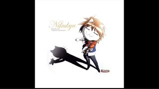 Black Cat - Genzai