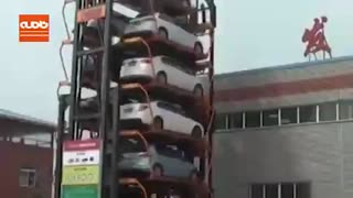 یک پارکینگ طبقاتی جالب، جمع و جور و با کارآیی بالا