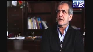 مستند آرزو ، پشت پرده نظام سلامت ایران