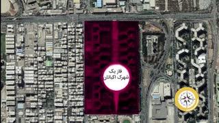 معرفی محله شهرک اکباتان و شهرک آپادانا