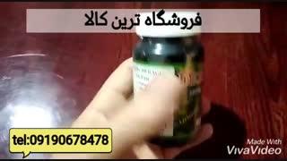 کپسولا چاقی -09190678478 - چاقی بدون عوارض - چاقی سریع