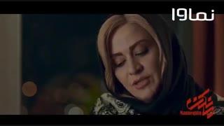 دانلود و تماشای قسمت نوزدهم سریال مانکن  در نماوا