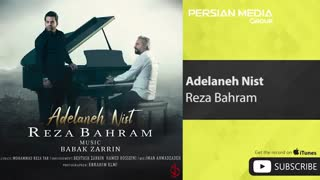Reza Bahram - Adelaneh Nist ( رضا بهرام - عادلانه نیست )