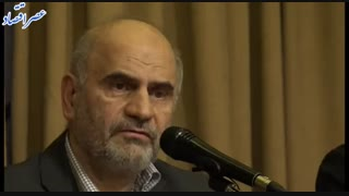 سخنرانی فرشاد مومنی در مراسم ترحیم سیف الله یزدانی مدیر مسئول روزنامه عصر اقتصاد
