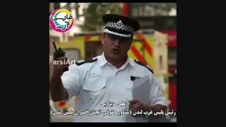 گنجینه های ایران درخارج
