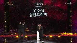 جشنواره KBS Drama Awards سال 2019 پارت دوم