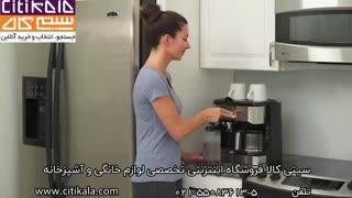 اسپرسوساز و قهوه ساز دلونگی مدل BCO421- سیتی کالا