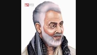 تایم لپسی زیبا از تصویرسازی دیجیتال چهره سردارِ شهید قاسم سلیمانی