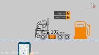 مدیریت ناوگان - نظارت بر میزان و آهنگ مصرف سوخت