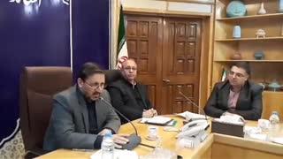 """جلسه """"شورای حفاظت از منابع آب استان"""""""