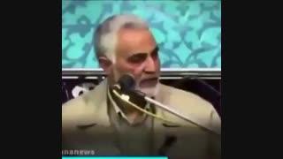 ایرانم تسلیت( ویدیو پلی شه)