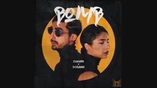 Bomb_Sogand&Zakhmi