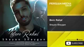 Shayan Shaygan - Boro Rahat