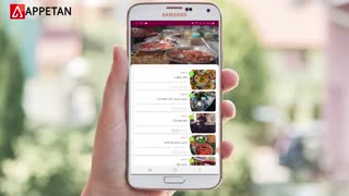 معرفی اپلیکیشن فودیسم ، دستیار رستوران و کافه گردی شما