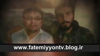 فیلم دیده نشده از شهید مصطفی صدرزاده