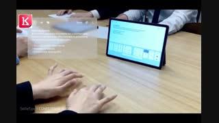 تایپ نامرئی SelfieType سامسونگ در CES 2020 را ببینید