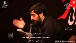 حاج قاسم همه سرباز توییم (رجز خوانی حماسی) مجید بنی فاطمه | English Urdu Arabic Subtitles