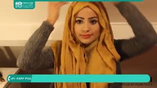 آموزش بستن شال و روسری مدل حجاب