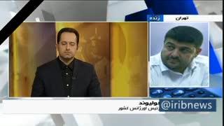فوت 32 نفر بر اثر ازدحام جمعیت در مراسم تشییع پیکر شهید سلیمانی