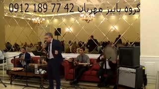 خواننده با نی و دف 09121897742 عروسی مذهبی افطاری اجرای مجالس