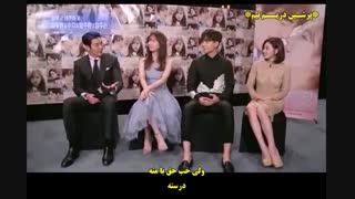 مصاحبه با بازیگرهای سریال عشق بی پایان ( Uncontrollably Fond ) سوزی - کیم ووبین