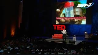 سخنرانی بیل گیتس درباره پشه، مالاریا، آموزش
