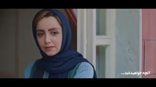 دانلود حلال و قانونی سریال مانکن قسمت بیستم