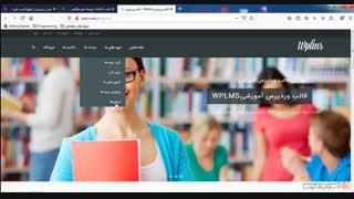 پیشنمایش قالب WPLMS