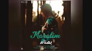 دانلود آهنگ جدید بهنام به نام مارالیم